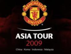 man-utd-asia-tour-2009